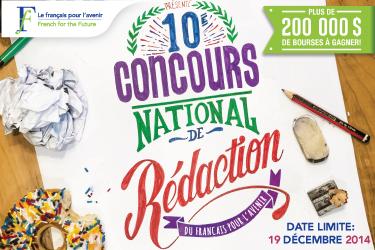 Français pour l'avenir: 10e concours de rédaction