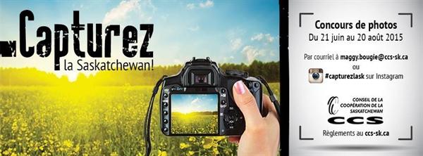 Concours de photos Capturez la Saskatchewan