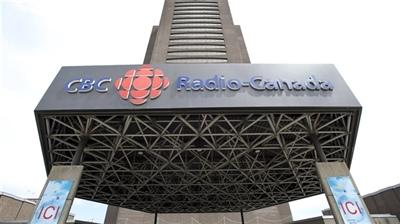 Maison Radio-Canada à Montréal