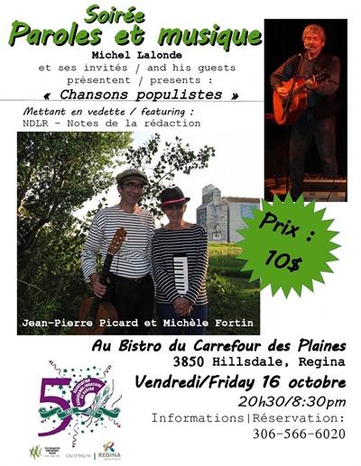 Soirée Paroles et musique - 16 octobre 2015
