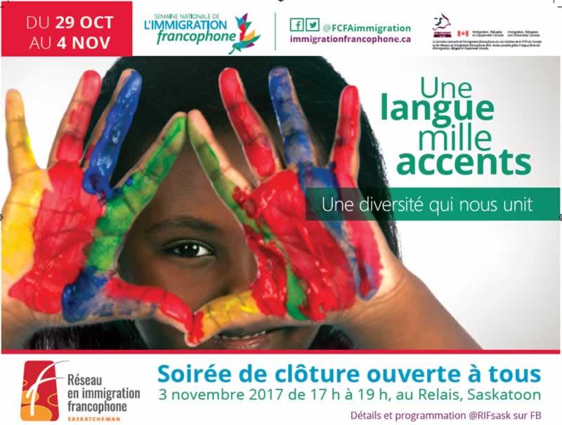 Soirée de clôture de la Semaine nationale de l'immigration francophone 2017
