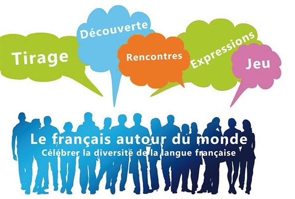 Le français autour du monde