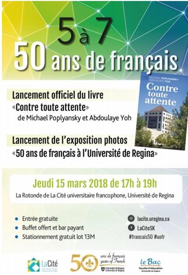 5 à 7 50 ans de français à l'Université de Regina