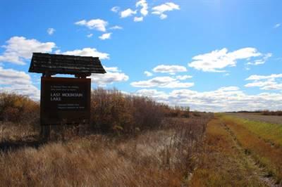 Bienvenue à la réserve nationale de faune du lac de la dernière montagne.