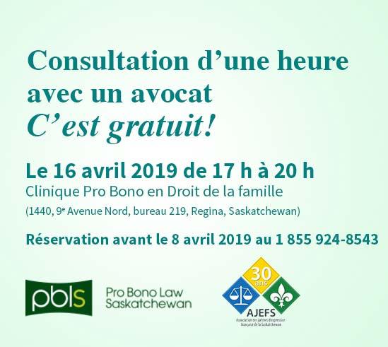 Clinique Pro Bono à Regina sur le droit familial