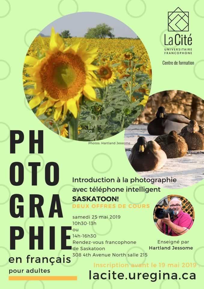 Introduction à la photographie avec un téléphone intelligent