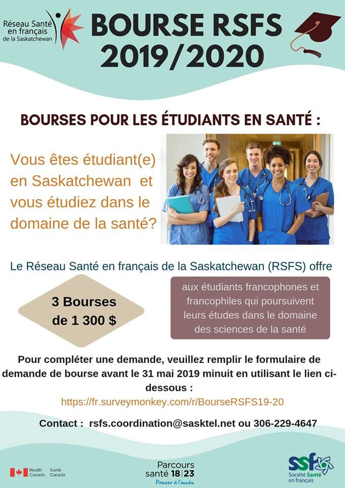 Bourses d'études 2019 du RSFS