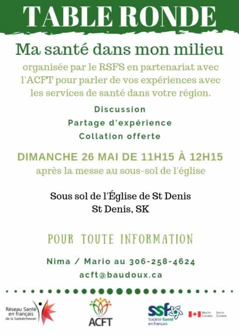 Table Ronde Ma santé dans mon milieu à St-Denis