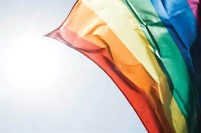 Drapeau de la diversité sexuelle